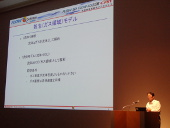 conf2014_img13