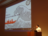 conf2014_img3