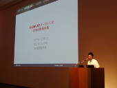conf2014_img8