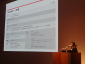 conf2014_img9