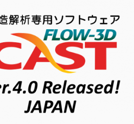 FLOW-3D_Cast_slider_V4