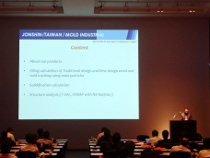 conf2015_img12