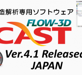 FLOW-3D_Cast_slider_V41