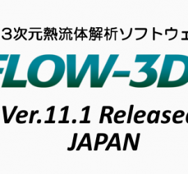 FLOW-3D_slider_V111