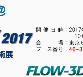 Photonix2017_slider