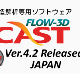 FLOW-3D_Cast_slider_V42