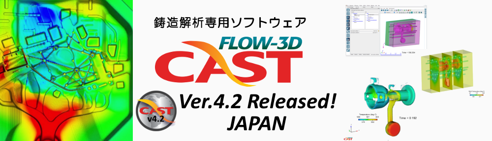 FLOW-3D_Cast_slider_V42