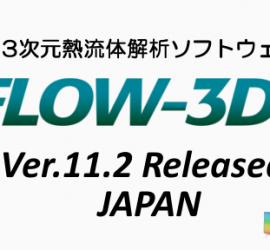 FLOW-3D_slider_V112