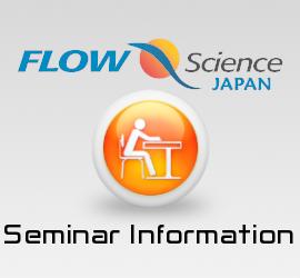 FSJ_seminar_information